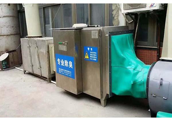 磁感UV光解除臭设备