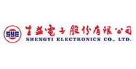 东莞市生益电路板有限公司
